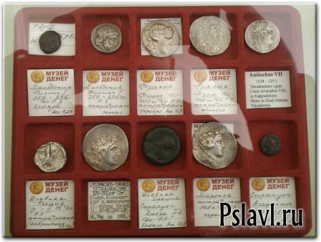 Музей истории денег в переславе