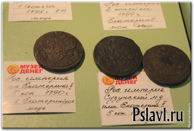 Музей истории денег в переславе залесском
